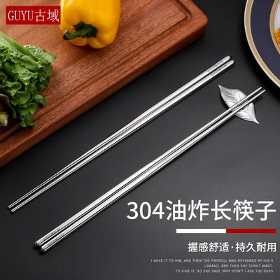 加长304不锈钢筷子家用防滑防烫火锅煮面长筷36cm酒店公用长筷1双