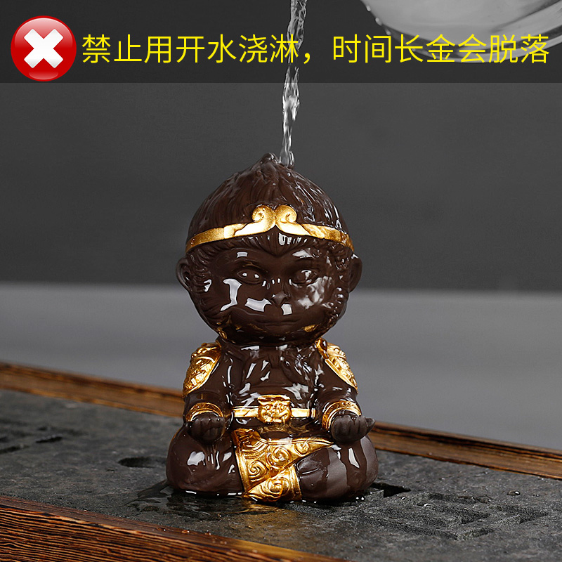 Kung fu tea set creative play purple sand tea tea pet furnishing articles on - board, small monkey monkey King wu empty interior decoration