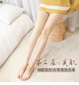 肤色光腿打底裤春秋薄款加绒款裸感连体秋裤冬季加绒加厚款肉色