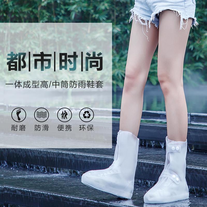 【雨季必备】加厚耐磨防滑雨鞋