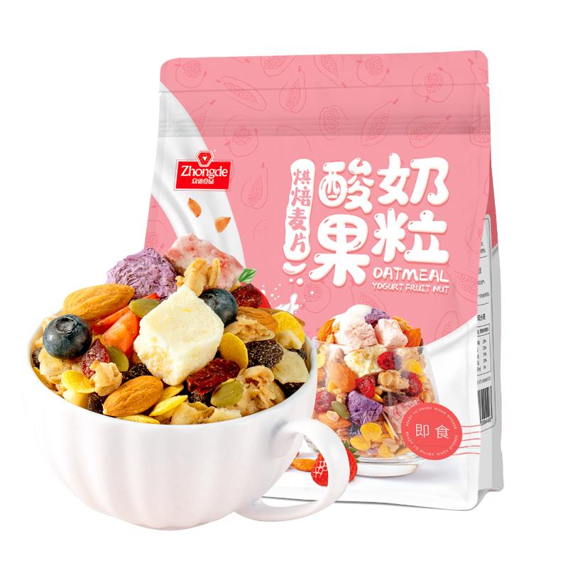 【福事多旗下】众德酸奶麦片500g