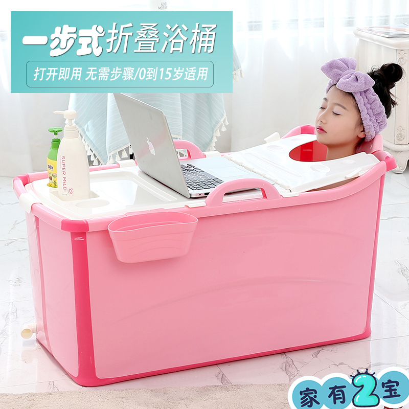 Big baby foldable bath tub Child bath tub Bath tub Bathtub Baby tub ...