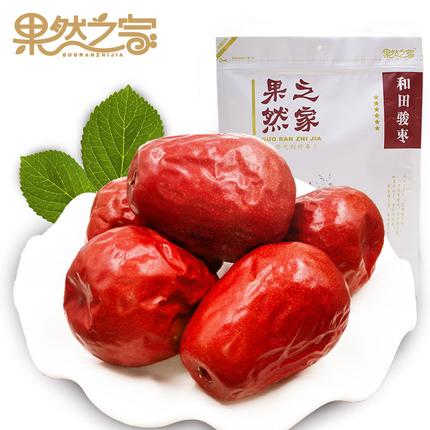 果然之家_新疆特级和田骏枣六星500g 大红枣独立包装和田玉枣子