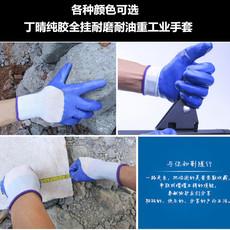 Защитные перчатки Dip coating MS/xl Pvc