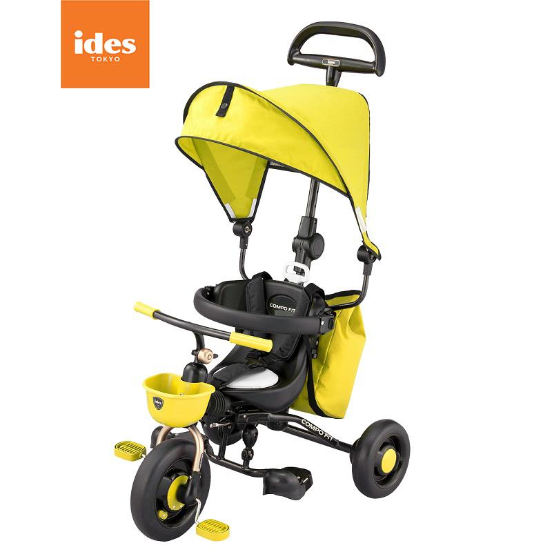 日本ides儿童三轮车折叠三轮车婴儿童车手推车放后备箱宝宝脚踏车