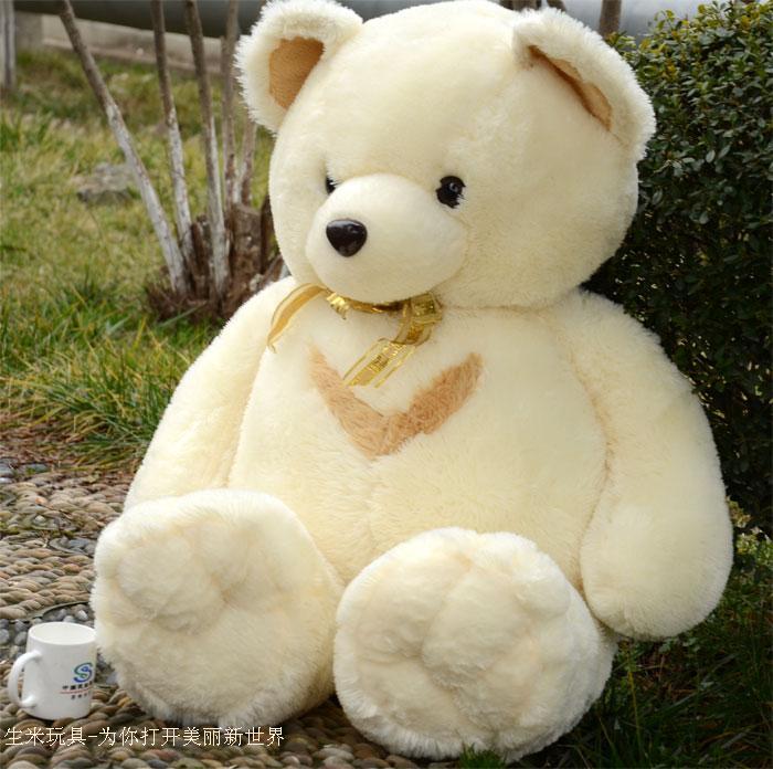 泰迪熊布娃娃1.6米1.8米超大号毛绒玩具熊抱抱熊娃娃礼物女生米露公仔酱生日图片