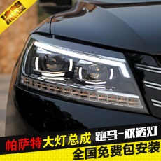 лампа Longding light 11-17 16 LED
