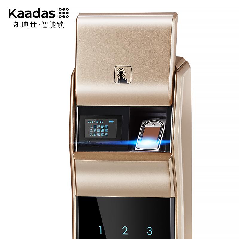 凯迪仕指纹锁 电子锁5005家用防盗门指纹密码锁 智能锁 电子门锁