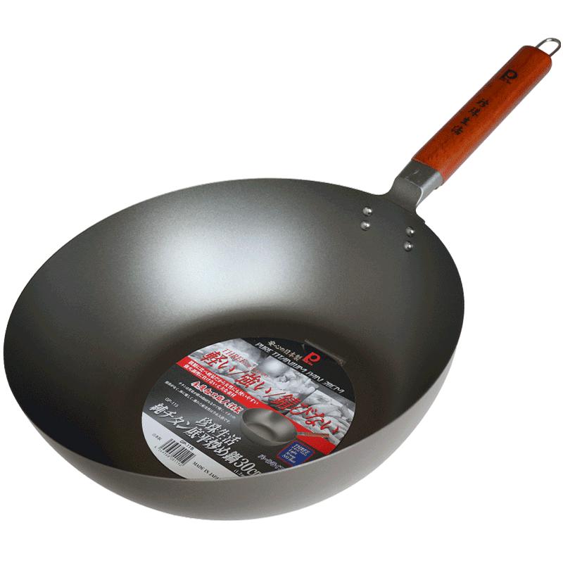 珍珠生活日本进口纯钛炒锅无涂层钛锅轻便炒锅物理不粘锅仅0.58kg