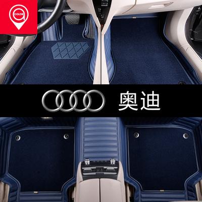 艾特卡乐奥迪专车专用LWS2018款奥迪Q7 A4L A5 A6L A7 A8L Q5原厂地毯专用全包围汽车脚垫