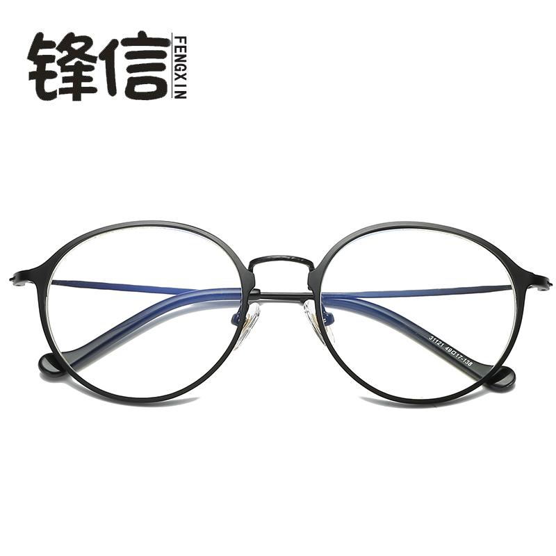 近视眼镜女圆形眼镜框男文艺复古潮流平光全框眼镜架可配近视眼睛
