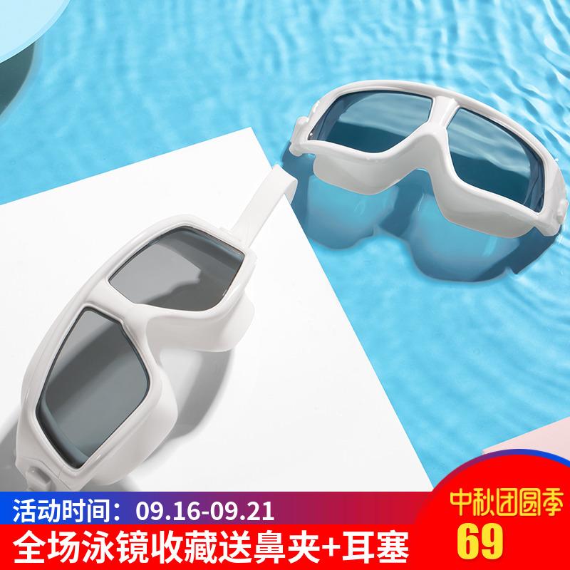 COPOZZ泳镜高清防雾防水大框近视度数游泳眼镜成人儿童男女士装备