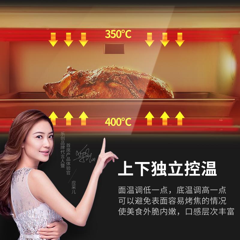 乐创大型电热烤箱商用双层两盘披萨烘焙大容量蛋糕面包电烤箱烘炉