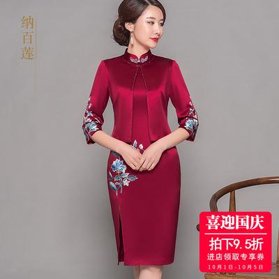 旗袍改良真丝2018新款两件套装中长款高贵婚礼喜宴妈妈婆婆服刺绣