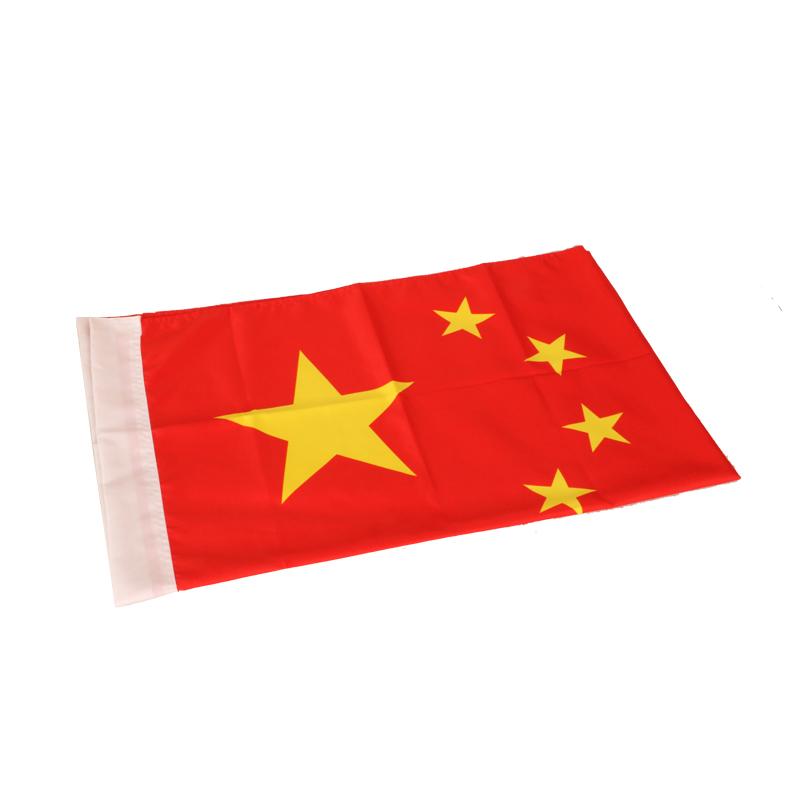 4号纳米防水中国国旗