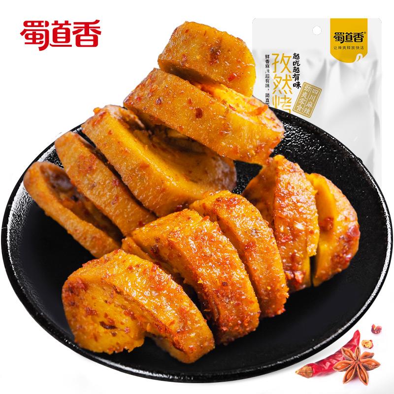 蜀道香烤面筋香辣孜然小龙虾辣味零食辣条素肉豆干特价