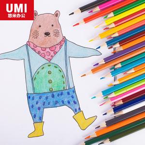 悠米油性彩铅水溶性彩色铅笔专业素描手绘笔24色36色48色72色绘画套装12色18色学生儿童初学素描画笔批发包邮
