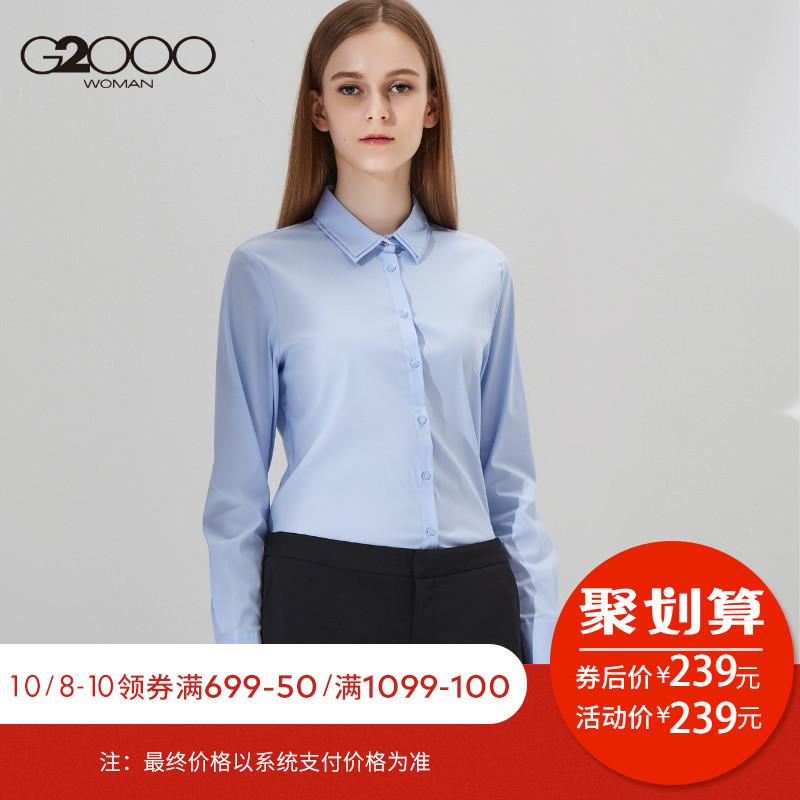 G2000职业休闲女装长袖衬衫 秋季新款通勤直筒单排多扣上衣