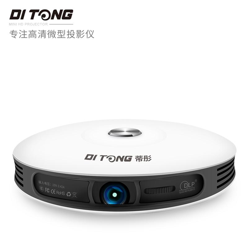 蒂彤T1投影仪小型家用办公商用教学4K高清投墙wifi无线1080p无屏电视3D智能家庭影院
