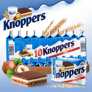 Knoppers德国进口威化饼干