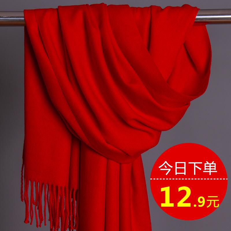围巾女冬季韩版百搭春秋冬纯色仿羊毛羊绒披肩两用冬天中国红色