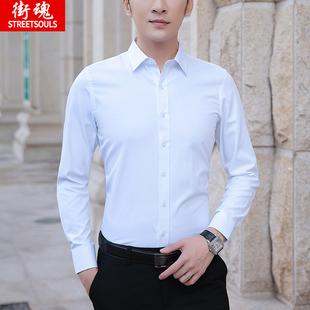 长袖衬衫男棉秋季薄款修身休闲韩版帅气短袖正装男士商务白色衬衣