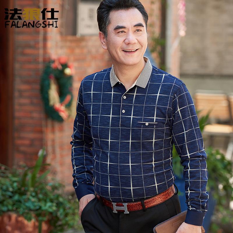 爸爸秋装长袖t恤40-50岁60中老年男士秋衣上衣服外穿丅薄款带有领