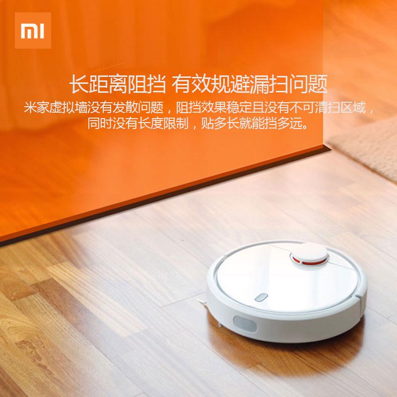 小米米家扫地机器人配件虚拟墙家用全自动智能扫地机器吸尘器配件