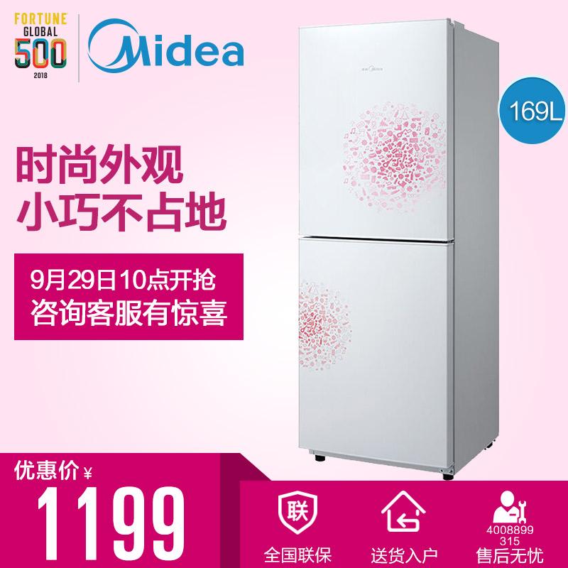 Midea-美的 BCD-169CM(E)双门冷藏冷冻小型冰箱节能静音