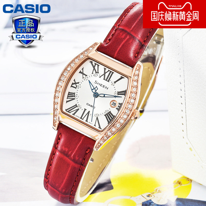 优雅酒桶镶钻表圈三指针表盘Casio-卡西欧SHE-4046PGL-7A石英女表