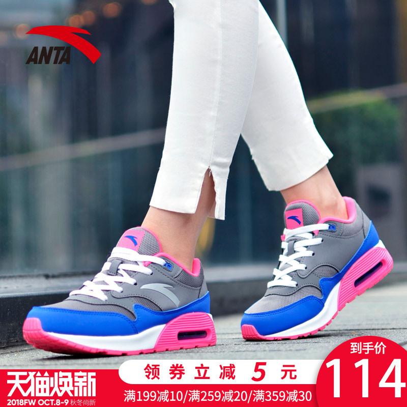 安踏女鞋2018新款正品秋季女秋季增高厚底休闲运动鞋品牌气垫鞋女