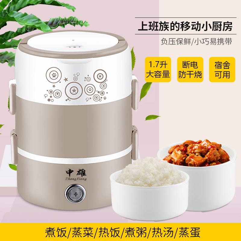 电热饭盒上班族可插电加热保温热饭神器蒸煮带饭锅便携饭桶1人2