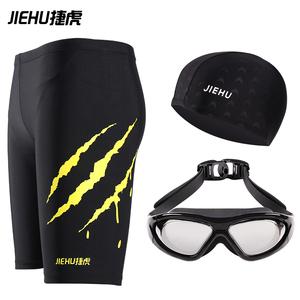 捷虎泳裤男五分时尚款速干大码游泳裤男士长款泳裤泡温泉泳衣男