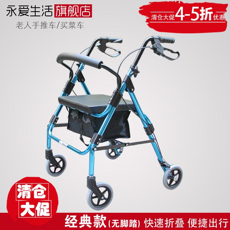 轮椅折叠轻便儿童老年超轻代步车便携式旅行飞机老人手推车铝合金