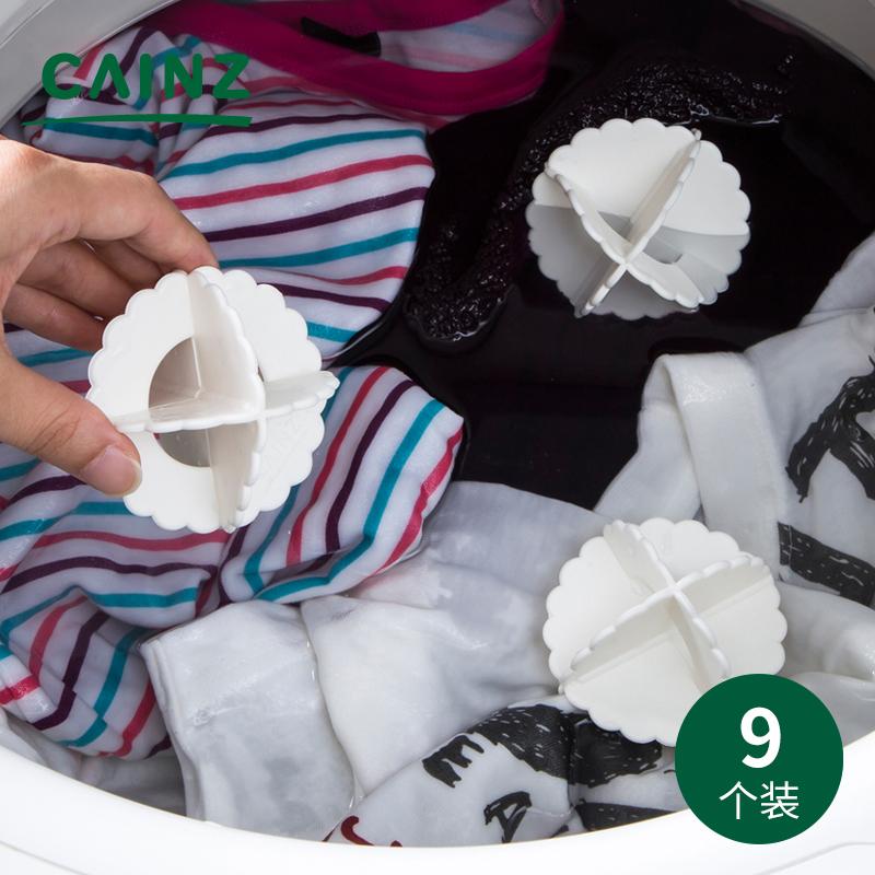 日本CAINZ洗衣球 魔力去污防缠绕洗护球 bet36体育投注APP_bet36在线体育投注品牌_bet36检查洗衣机清洁球 9个装