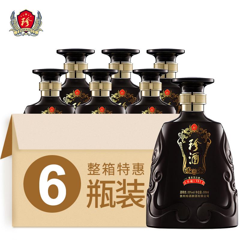 珍酒珍藏1985窖藏老酒粮食酒 53度酱香白酒整箱500ml*6瓶礼盒装型