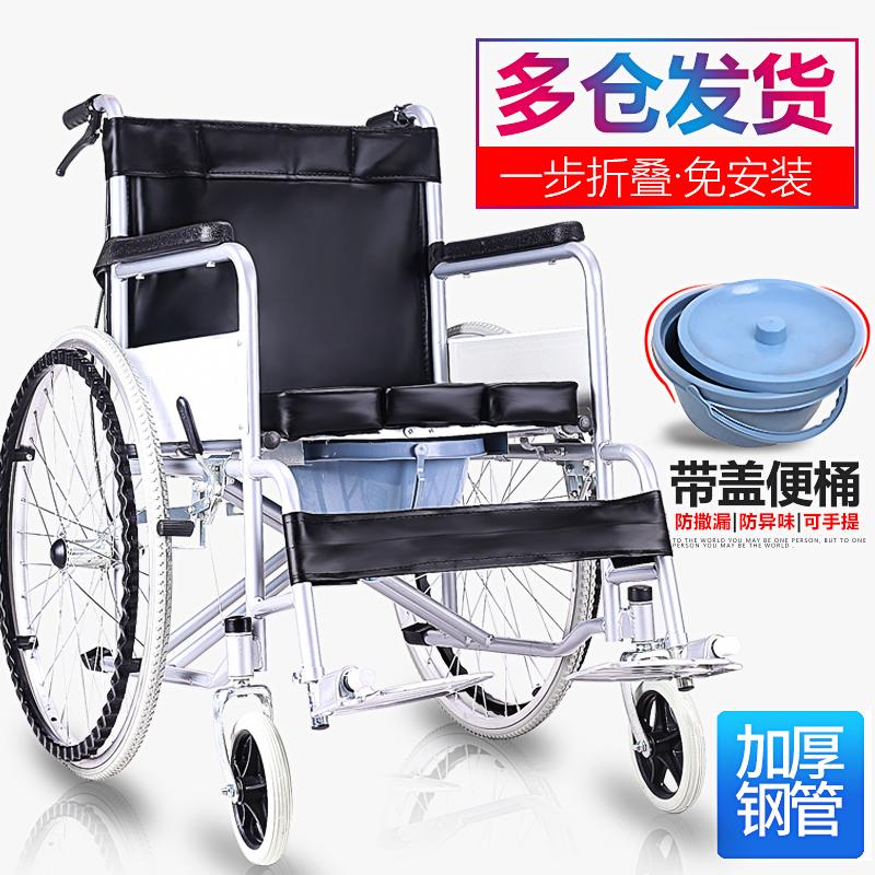 恒倍舒轮椅轻便折叠 带坐便 多功能老人便携残疾人老年超轻手推车
