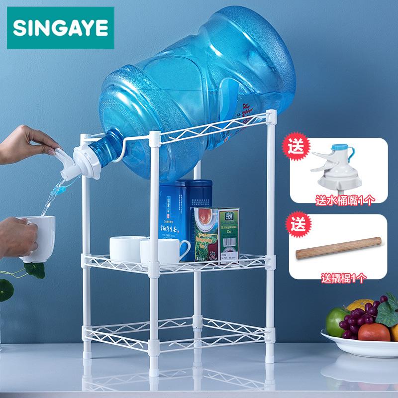 桶装水支架倒置饮水器纯净水抽水器饮水机矿泉水龙头压水器架架子