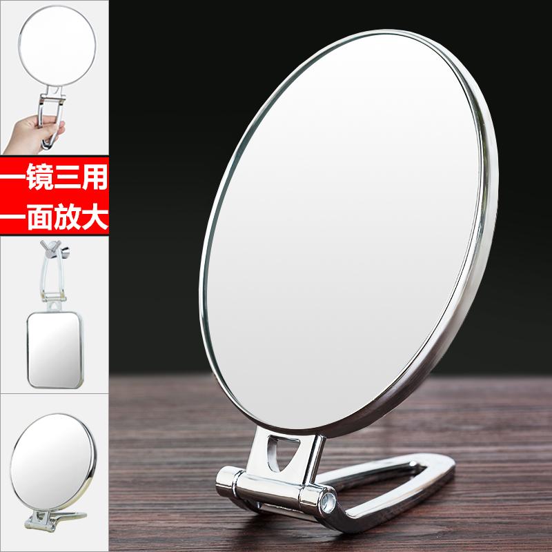 小鏡子化妝鏡便攜折疊臺式梳妝鏡書桌面隨身掛式美容手柄雙面鏡子