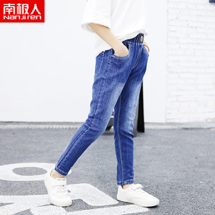 Children's clothing girls jeans 2019 new autumn spring baby children big children's ocean tide long pants wide leg pants