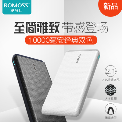 Romoss Original Power Bank 20000 mAh 436747