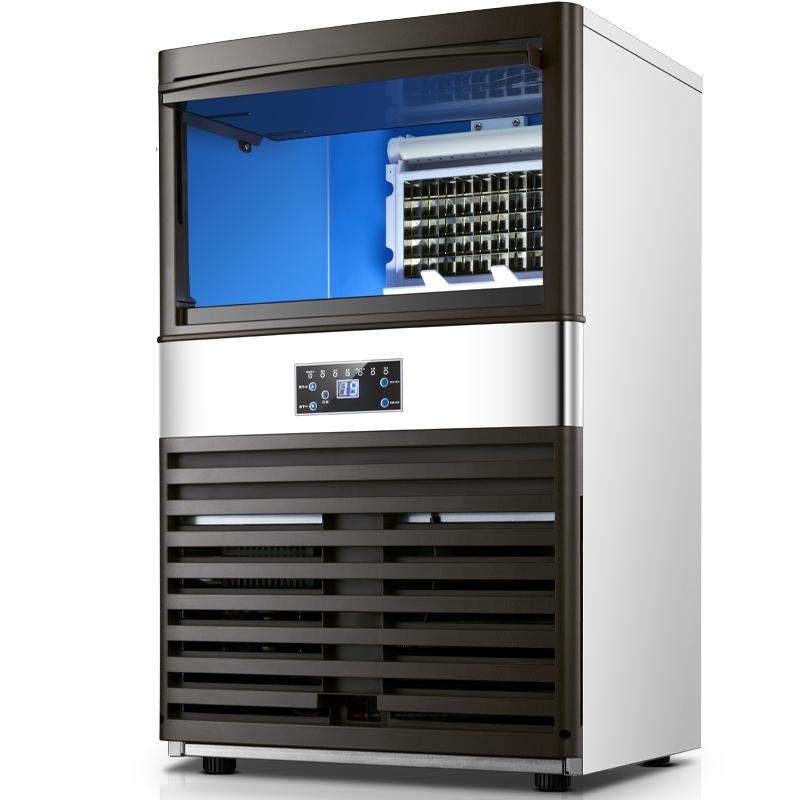 志高制冰机70KG商用奶茶店酒吧全自动家用吧台大型冰块制作机正品