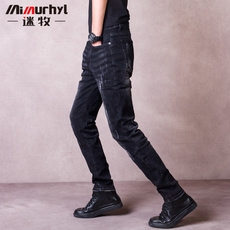 Jeans for men Mimurhyl m8005# 2017