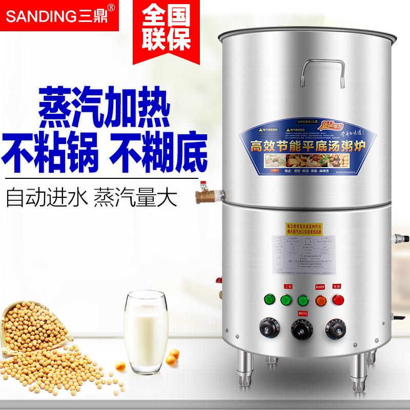 三鼎电热汤粥炉商用煮豆浆桶蒸汽煮锅全自动进水不粘锅煮面炉汤桶