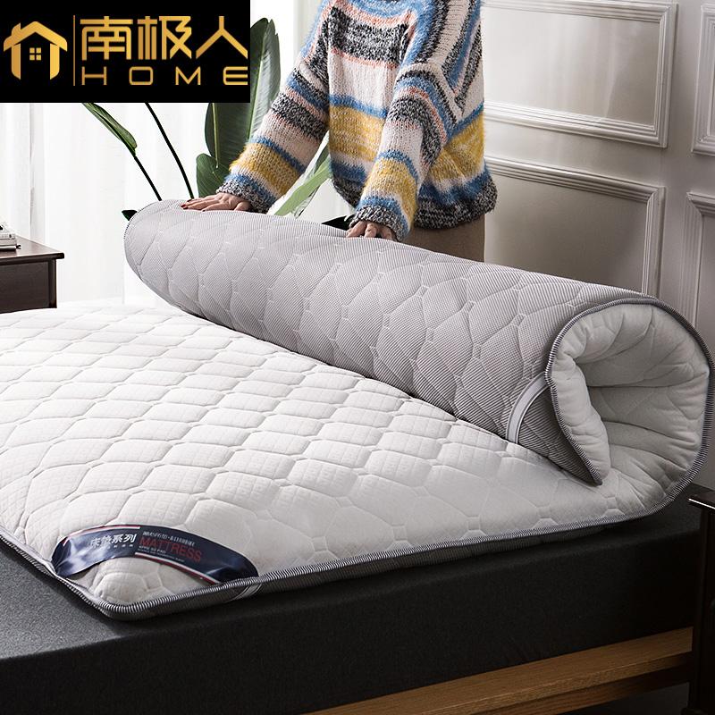 南极人床垫1.8m床榻榻米海绵垫子加厚单双人1.5学生宿舍垫被床褥
