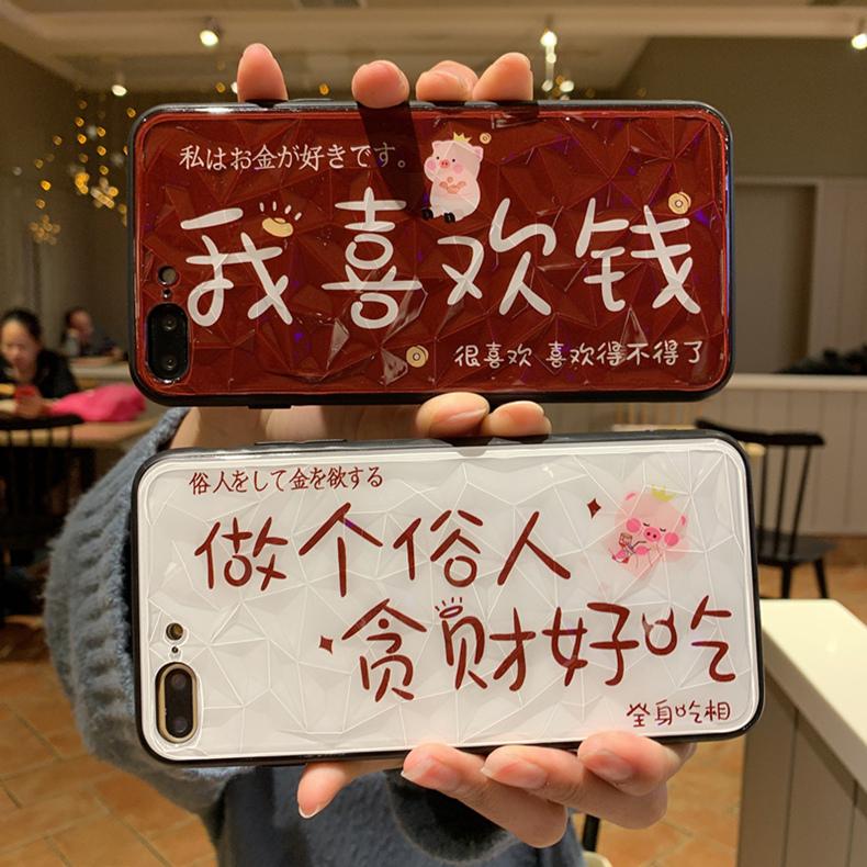 苹果8plus手机壳7/8/6/6s/plus女款iphonex个性xr潮牌iphonexr保护套xs网红硅胶P软x卡通