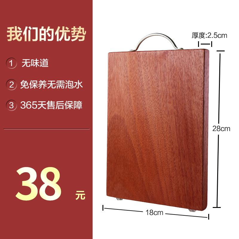 红箭 乌檀木菜板实木家用砧板 多规格可选