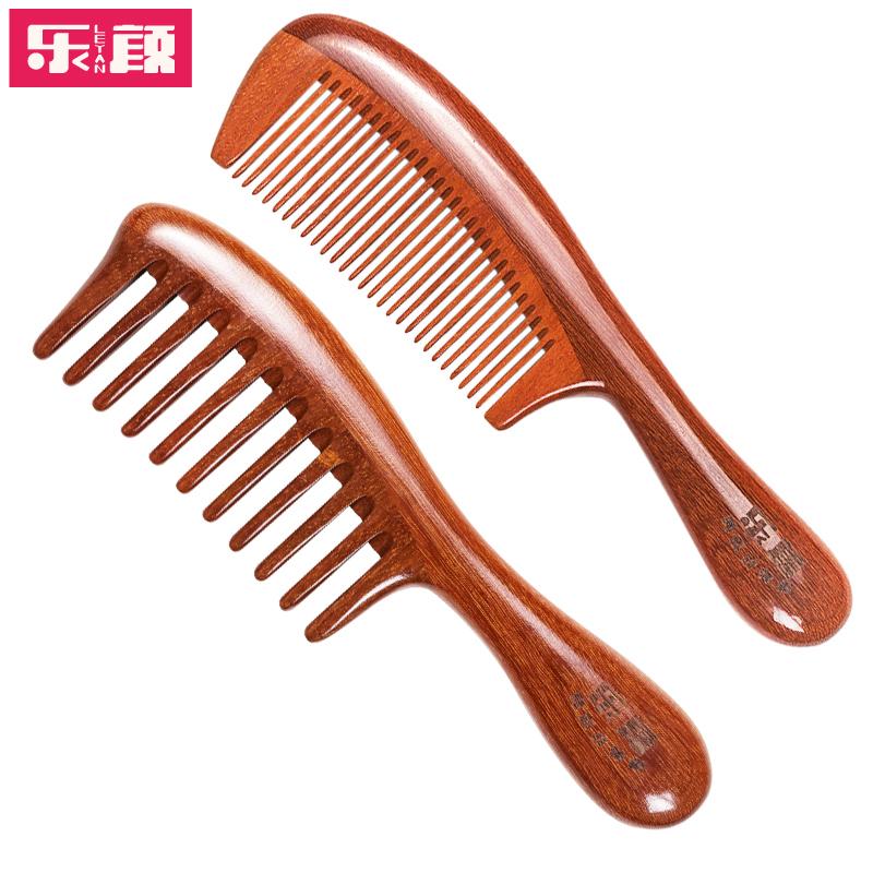 乐颜天然檀木梳子可爱家用长顺发宽齿大号加厚便携女孩情人节礼物