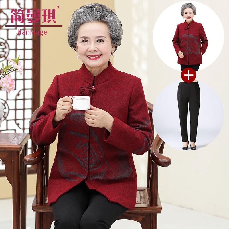 新款中老年人女装妈妈春秋装毛呢子外套上衣服老太太奶奶装70岁80