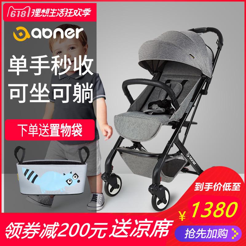 德国abner 婴儿推车超轻便伞车可坐可躺折叠便携式儿童车宝宝推车